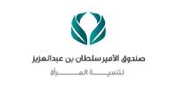 Sultan fund